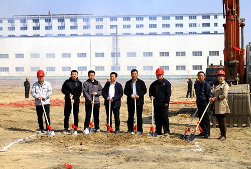 热烈庆祝奥鞍公司年产3万吨高档耐火材料项目开工仪式圆满举行